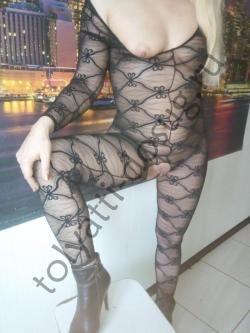 Проститутка милана - Тольятти
