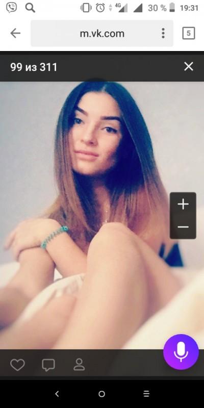 Проститутка Наталья - Тольятти